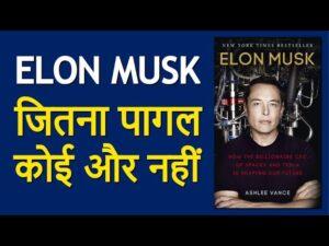 Book on Elon Musk