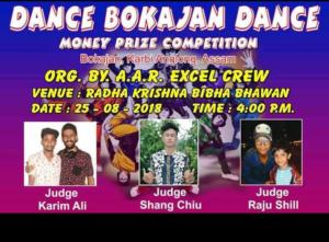 Dance Judge Karim Ali