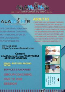 media kit of Alam Mir